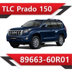 60r01 300x300 - 89663-60R01 STOCK