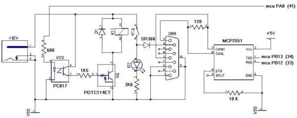 POWER CAN 600x238 - TOYOTA - LEXUS  ECU FLASHER