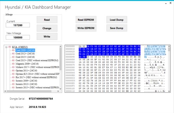SD11 600x388 - SD11 license