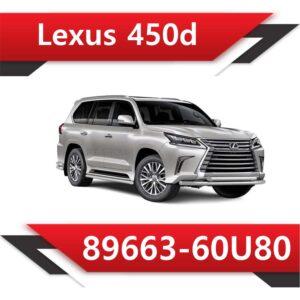 89663 60U80 300x300 - Lexus LX450D Denso  89663-60U80 EGR DPF off