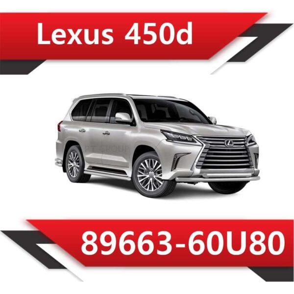 89663 60U80 600x600 - Lexus LX450D Denso  89663-60U80 TUN STAGE1 EGR DPF off