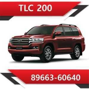 89663 60640 300x300 - Toyota Land Cruiser 89663-60640 Tun Stage3