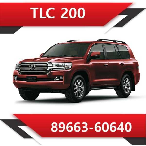 89663 60640 600x600 - Toyota Land Cruiser 200 89663-60640 Stock