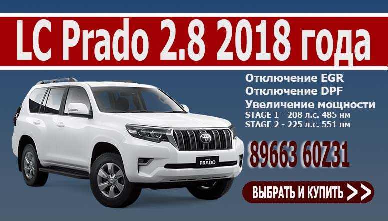prado18 89663 60Z31 - Autohacker