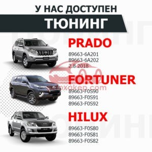 Banner 2 300x300 - Toyota Fortuner 2.8 TDI 89663-F0S92 STOCK