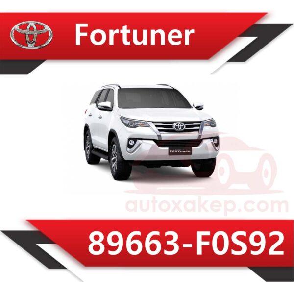 F0S92 600x600 - Toyota Fortuner 2.8 TDI 89663-F0S92 EGR DPF OFF