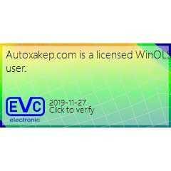 check evc license image - Обучение работы с WinOLS