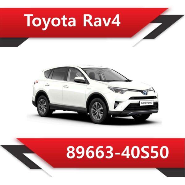 89663 40S50 600x600 - Toyota Rav 4 89663-42S50  Stock