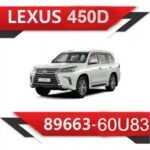 89663 60U83 150x150 - Lexus 450d V8 TD 89663-60U83 Tun Stage1 EGR DPF OFF
