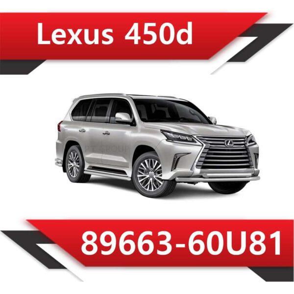 89663 60u81 600x600 - Lexus 450d V8 TD Denso 89663-60U81 EGR  DPF OFF