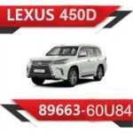 admin ajax 150x150 - Lexus 450d V8 TD 89663-60U84 Tun Stage1