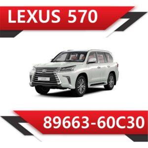 89663 60C30 300x300 - Lexus LX570 89663-60C30 TUN STAGE2