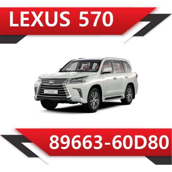 89663 60D80 600x600 - Lexus LX570 89663-60D80 Stock