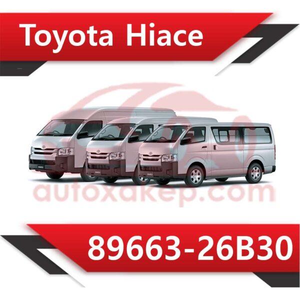 HIACE 600x600 - Toyota Hiace 89663-26B30 TUN E2