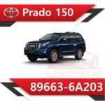 PRADO1502020