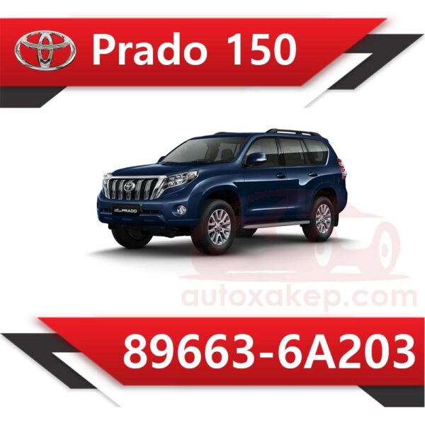 PRADO1502020 600x600 - Toyota Land Cruiser Prado 2.8 TDI 89663-6A203 EGR OFF