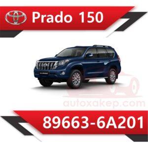 6a201 1 300x300 - Toyota Land Cruiser Prado 2.8 TDI 89663-6A201 TUN ST2