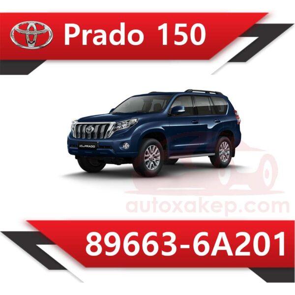 6a201 1 600x600 - Toyota Land Cruiser Prado 2.8 TDI 89663-6A201 EGR OFF