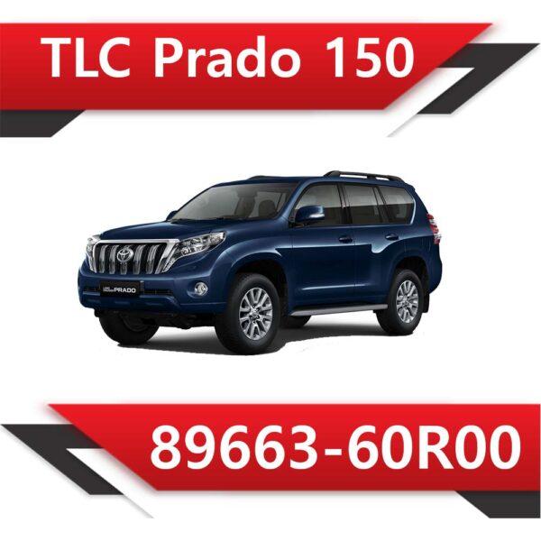89663 60R00 600x600 - Toyota Prado 150 89663-60R00 TUN STAGE1
