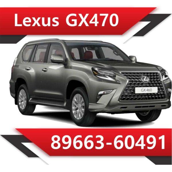 60491 600x600 - Lexus GX470 89663-60491 STOCK