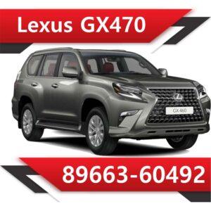 60492 300x300 - Lexus GX470 89663-60492 Stock