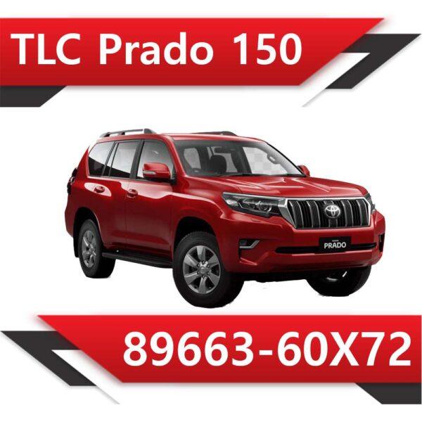 60x72 600x600 - Land Cruiser Prado 150 89663-60X72 STOCK