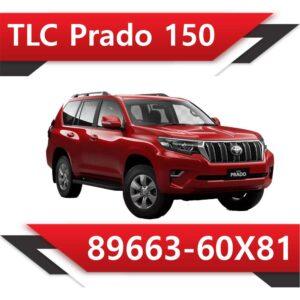60x81 300x300 - Land Cruiser Prado 150 89663-60X81 STOCK