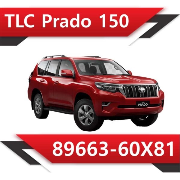 60x81 600x600 - Land Cruiser Prado 150 89663-60X81 TUN STAGE2 E2 SAP EVAP