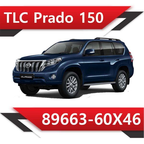 89663 60X46 600x600 - Toyota Prado 2.8 89663-60X46 STOCK