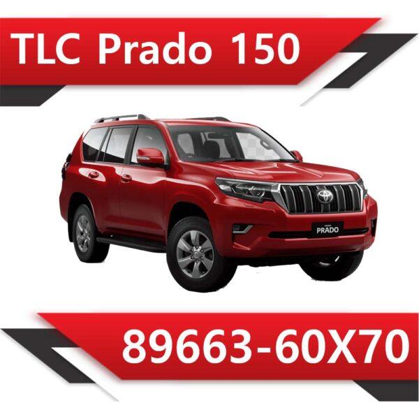 89663 60X70 600x600 - Land Cruiser Prado 150 89663-60X70 TUN STAGE2 E2