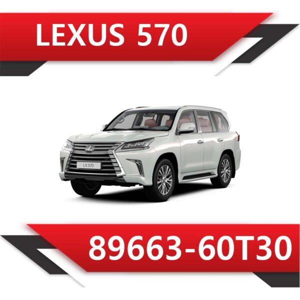 60T30 600x600 - 89663-60T30 Lexus 570 E2 SAP EVAP OFF SL