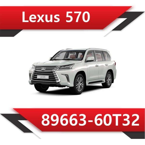 60T32 600x600 - 89663-60T32 Lexus 570 TUN STAGE1
