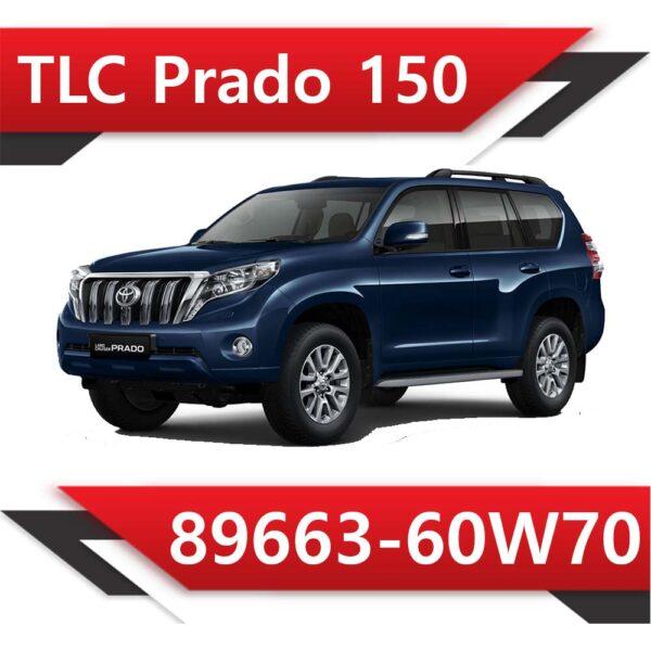 60w70 600x600 - Toyota Prado 2.8 89663-60W70 STOCK