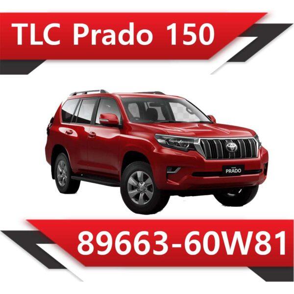 60w81 600x600 - Toyota Prado 2.8 89663-60W81 STOCK