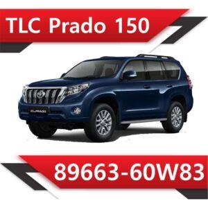 60w83 300x300 - Toyota Prado 2.8 89663-60W83 EGR DPF Adblue off