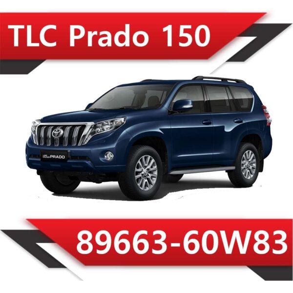 60w83 600x600 - Toyota Prado 2.8 89663-60W83 EGR DPF Adblue off