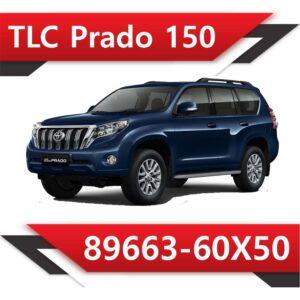60x50 300x300 - Toyota Prado 2.8 89663-60X50 TUN STAGE2 EGR DPF Adblue off