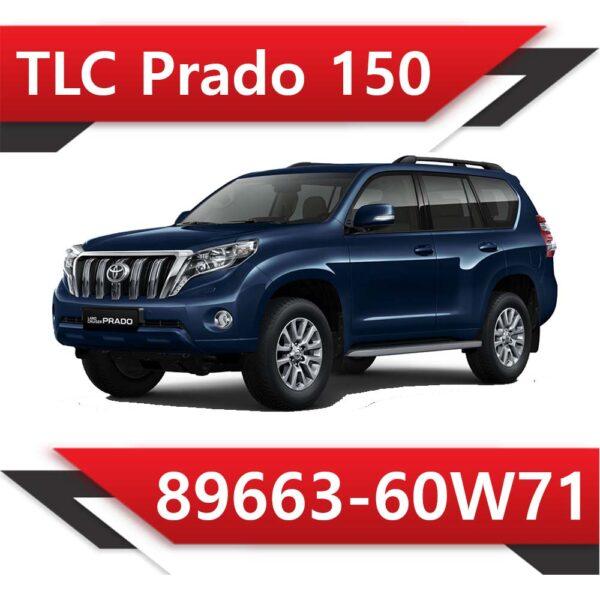 89663 60W71 600x600 - Toyota Prado 2.8 89663-60W71 EGR DPF Adblue off