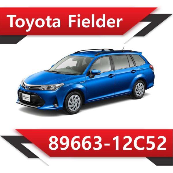 89663 12C52 600x600 - Toyota Fielder 89663-12C52 Stock