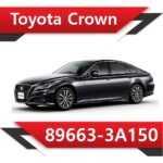 89663 3A150 150x150 - Toyota Crown 3.5 89663-3A150 TUN E2