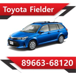 89663 68120 300x300 - Toyota Fielder 89663-68120 TUN E2