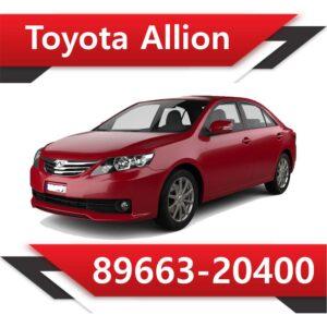 89663 20400 300x300 - Toyota Allion 89663-20400 E2 SAP EVAP