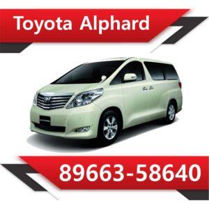 89663 58640 300x300 - Toyota Alphard 89663-58640 E2 SAP EVAP