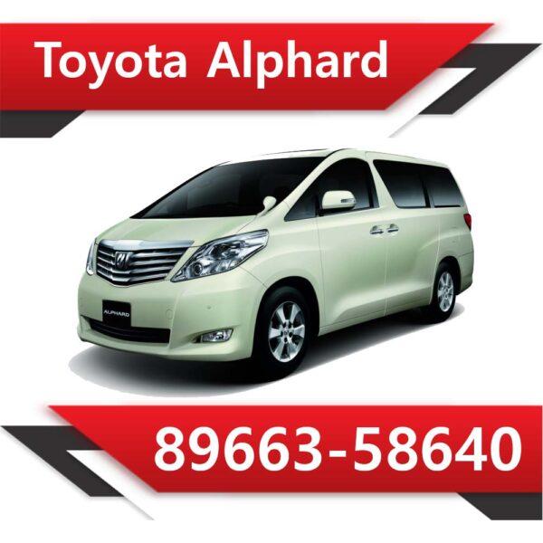 89663 58640 600x600 - Toyota Alphard 89663-58640 E2