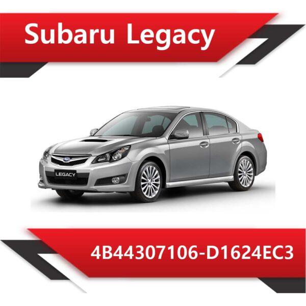 4B44307106 D1624EC3 600x600 - Subaru Legacy 4B44307106-D1624EC3 Tun Stage1 E2 EGR off