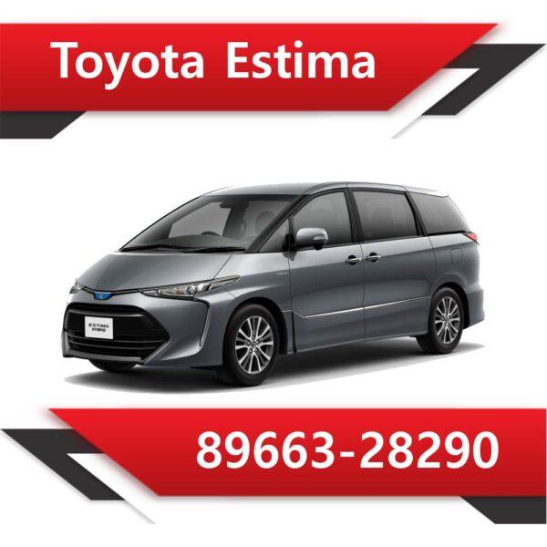 89663 28290 600x600 - Toyota Estima 89663-28290 Tun Stage1