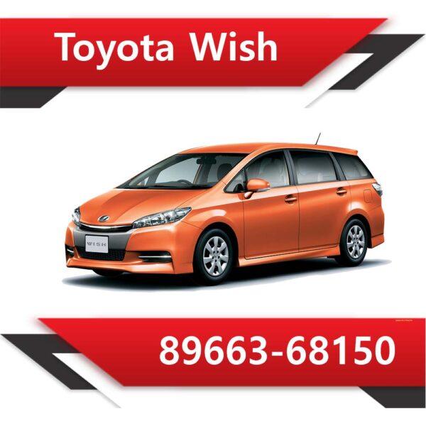 89663 68150 600x600 - Toyota Wish 89663-68150 TUN Stage1 E2 Valvematic