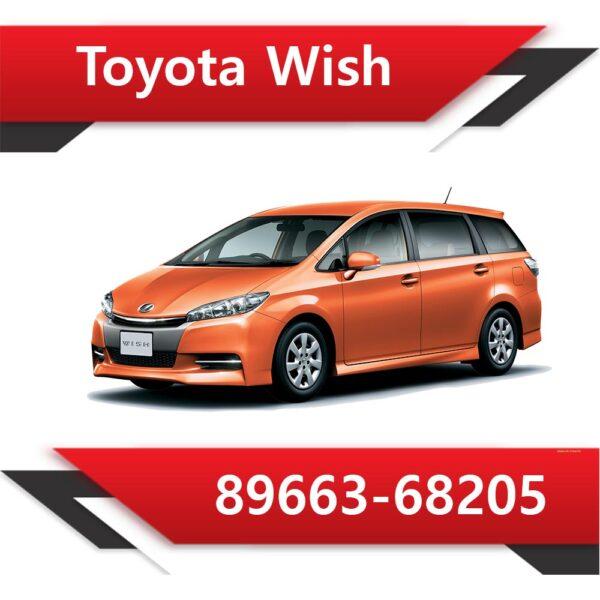 89663 68205 600x600 - Toyota Wish 89663-68205 E2 Valvematic
