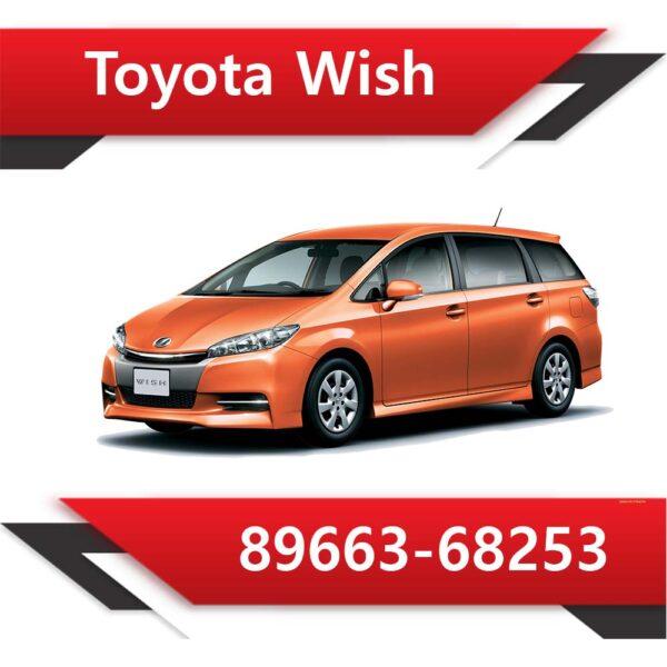 89663 68253 600x600 - Toyota Wish 89663-68253 TUN Stage1