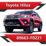 89663 F0221 150x150 - Toyota Hilux 2.8  89663-F0221 EGR off